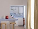 Cómo escoger los colores para pintar una cocina