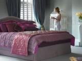 Tienda de colchones y camas Absolute Beds