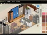 Diseña y decora con Autodesk Homestyler