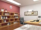 Colores para la oficina o el estudio