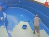 Pintar piscinas de poliester o plástico