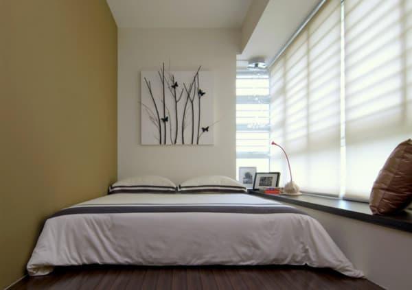 C mo pintar una habitaci n peque a para que parezca m s - Pintar pared dormitorio ...